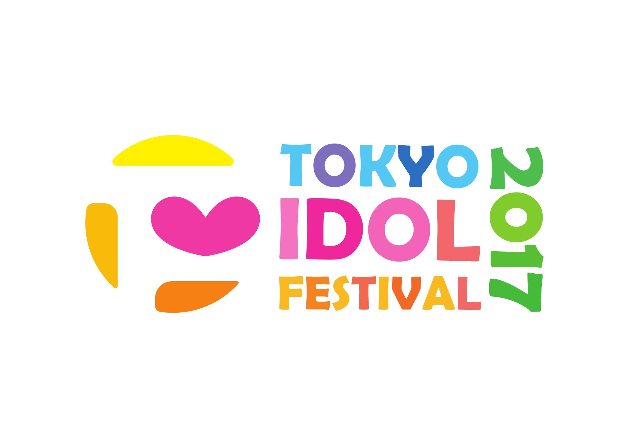 Tokyo Idol Festival 2017 ile ilgili görsel sonucu
